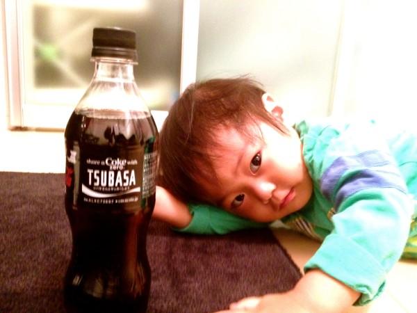 tsubasa_bottle