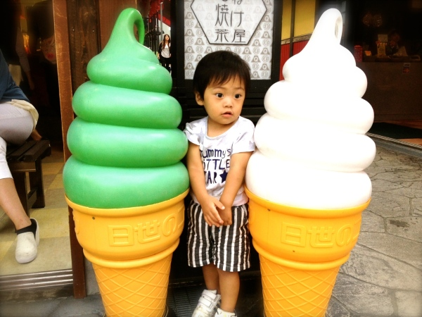 tsubasa_ice0911