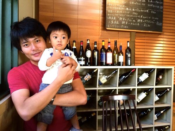 winebar1024