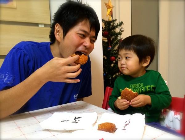 papa_tsubasa1216