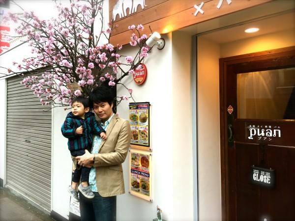 papa_tsubasa0321