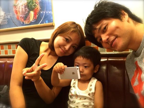 family0810