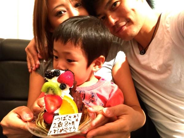 family0824