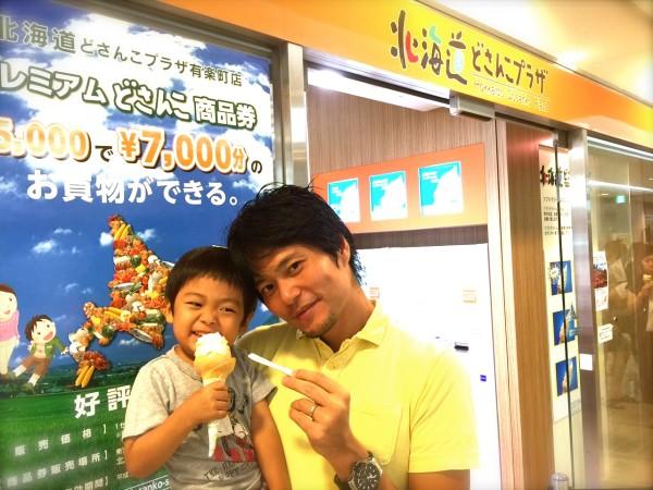 papa_tsubasa0819
