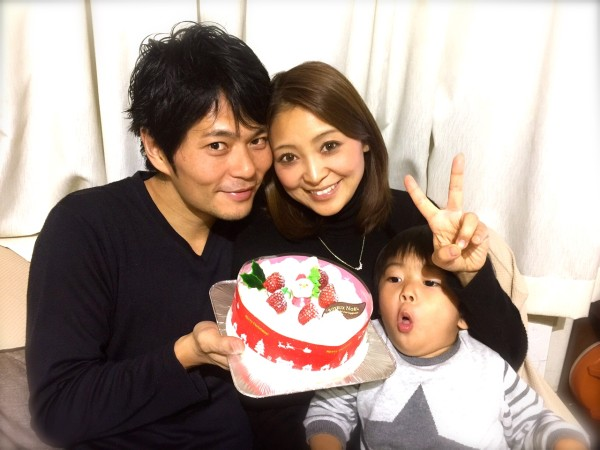 family1225