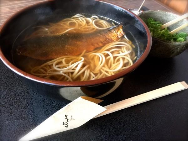 kyoto0129_10