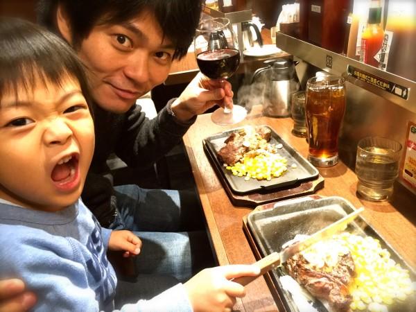 tsubasa_ryo0123
