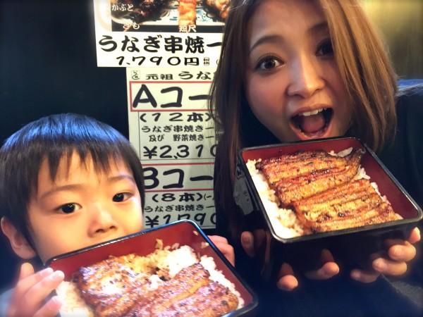 mama_tsubasa0303
