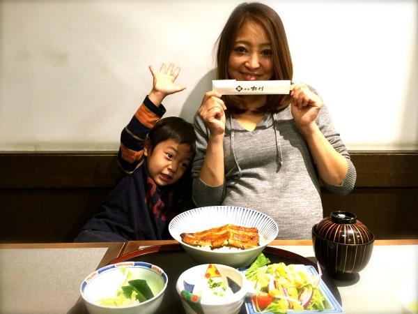 mama_tsubasa0327