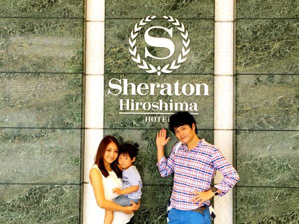 hiroshima20160829_1