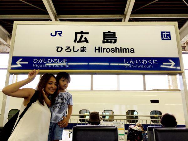 hiroshima20160829_2