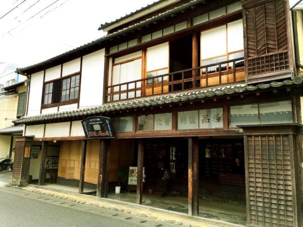 hiroshima20160831_10