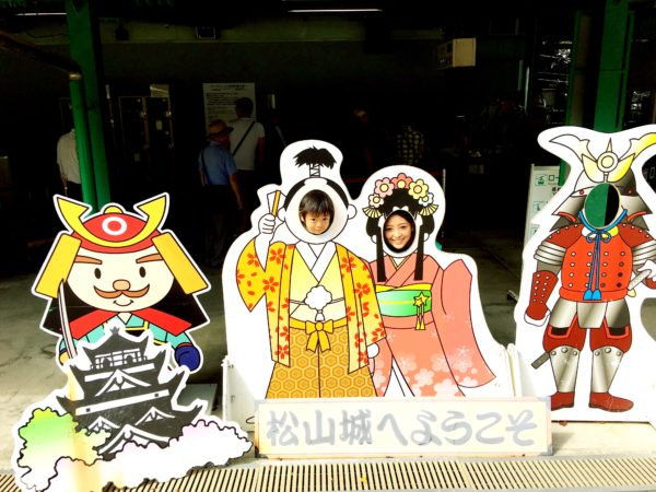 hiroshima20160831_24