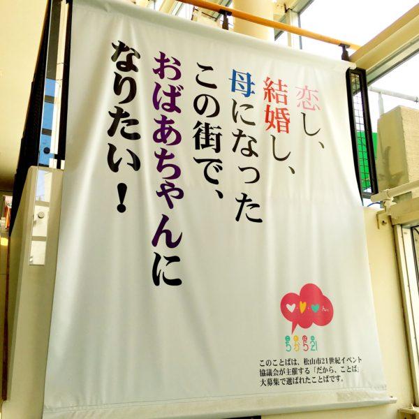 hiroshima20160831_26
