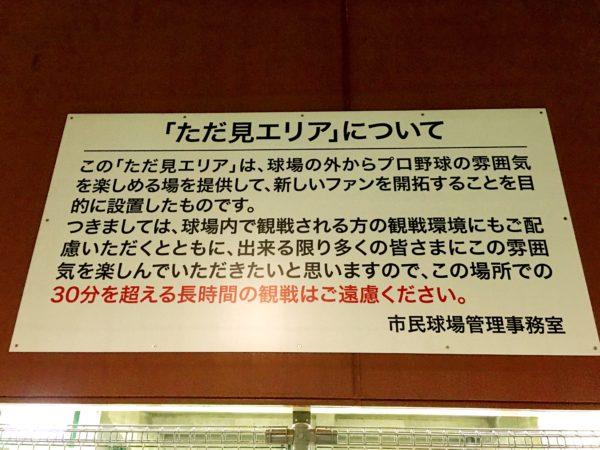 hiroshima20160831_35