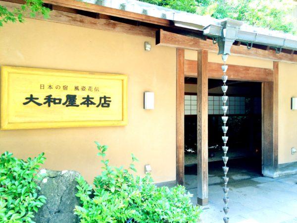 hiroshima20160831_39