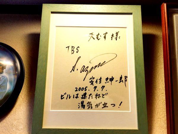 nagoya20160806_12
