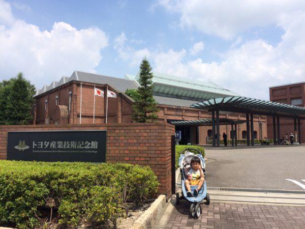 nagoya20160808_9