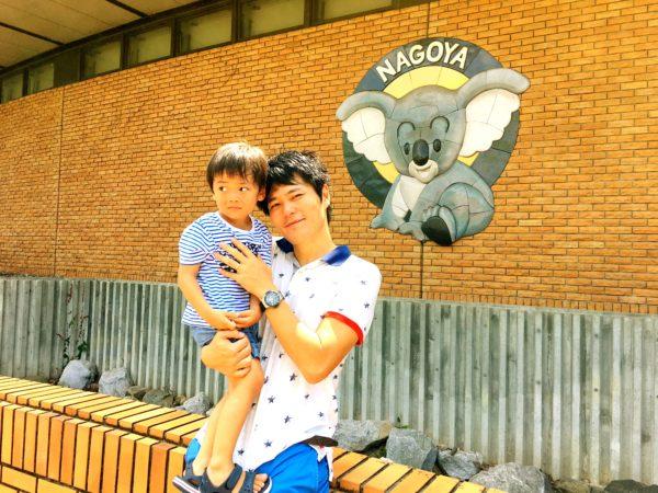 nagoya20160810_11