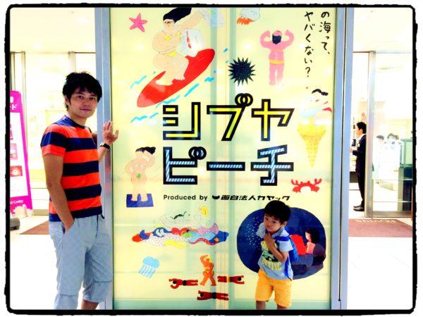 ryo_tsubasa20160814