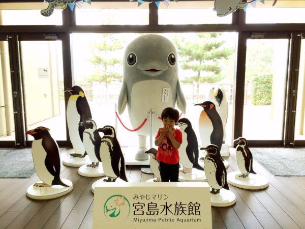 hiroshima20160902_16