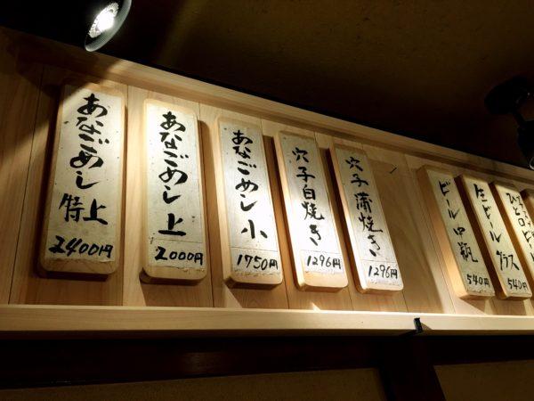 hiroshima20160902_26