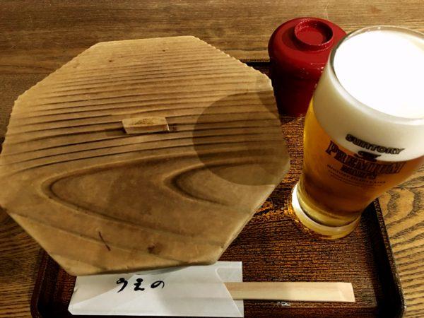 hiroshima20160902_27