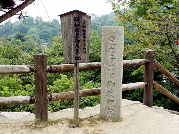 hiroshima20160902_45