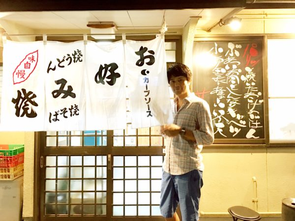 hiroshima20160902_53