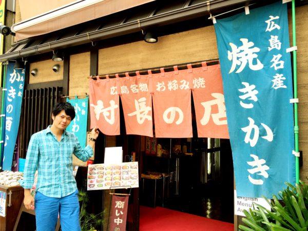 hiroshima20160903_16