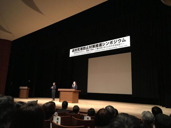 karoshi20161109_8