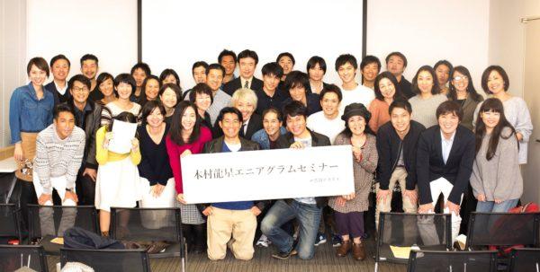kimura20161124_1